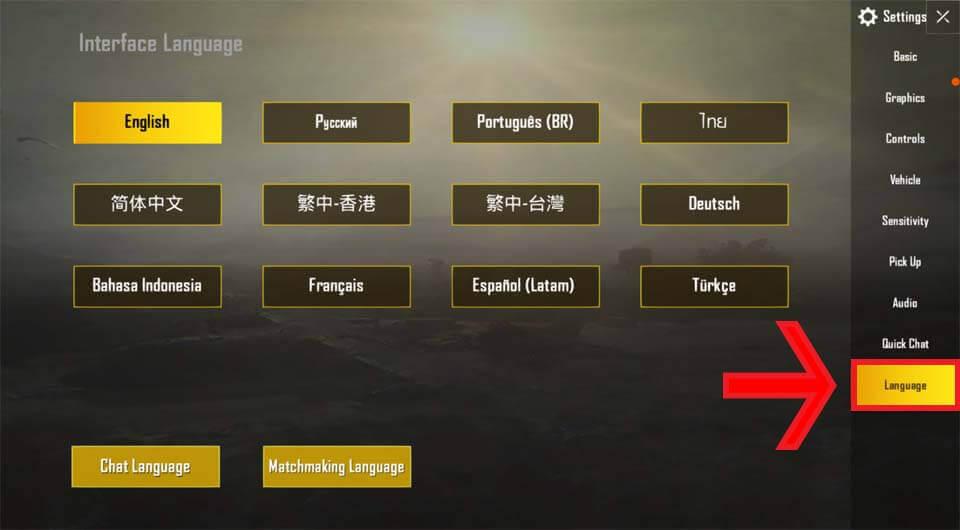 Как изменить язык в PUBG Mobile