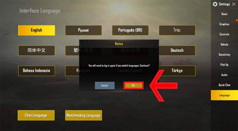 как поставить русский язык в PUBG Mobile