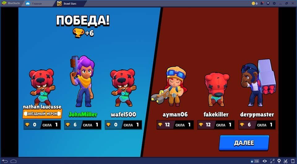 Brawl Stars на BlueStacks