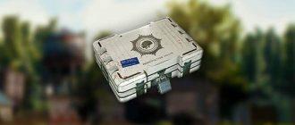 East Erangel Police Crate