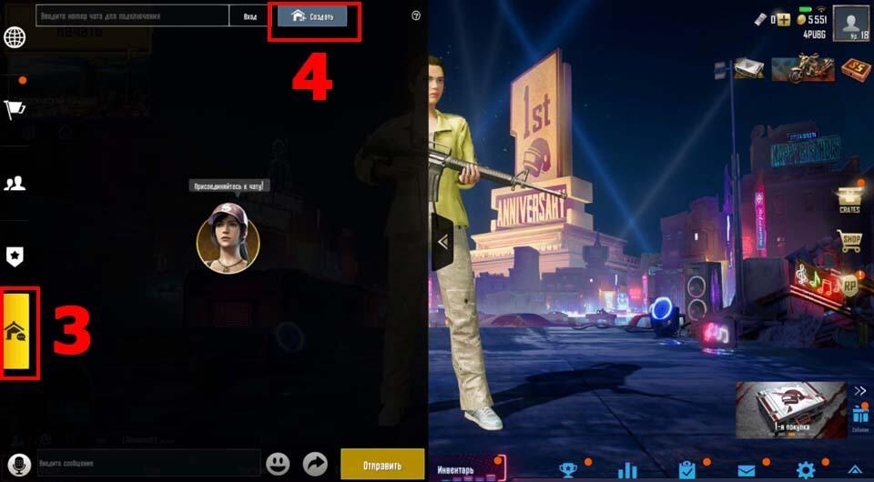 PUBG Mobile Как пройти миссию на 9 уровне