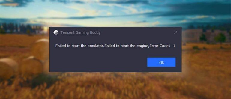 tencent gaming buddy error code 1