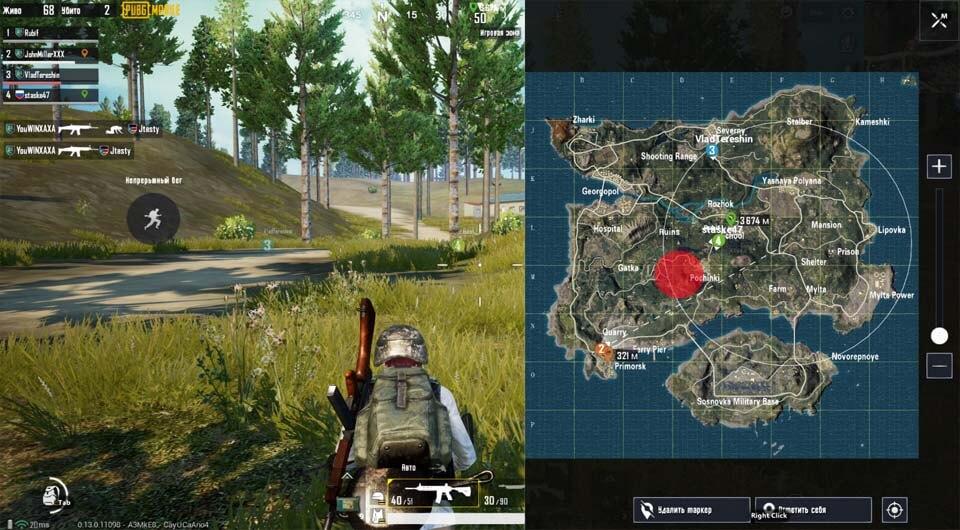 PUBG Mobile Игровая зона