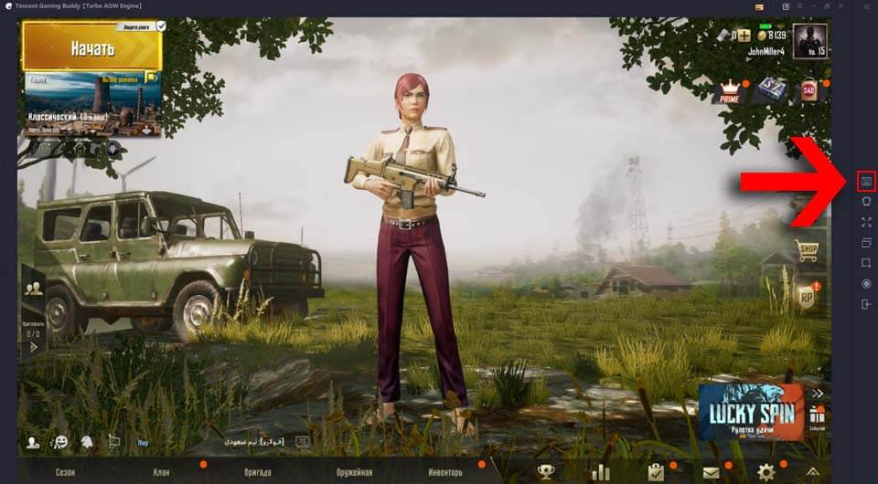 kepmapping pubg mobile