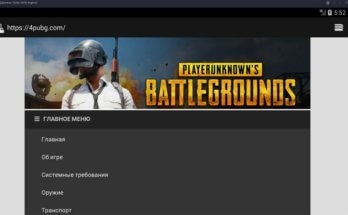 браузер gameloop