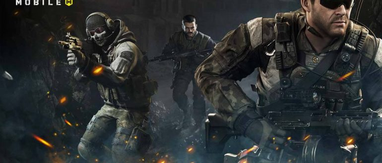 Call of Duty Mobile Скачать на Android