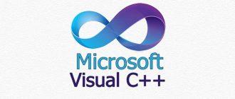 Microsoft Visual C++ 2015