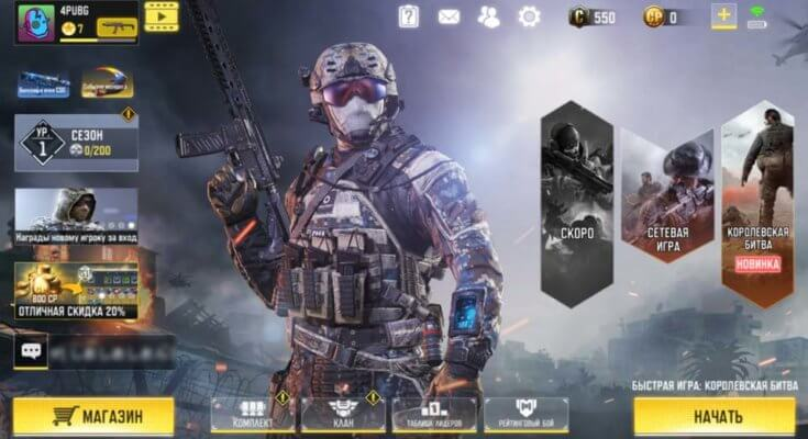 call of duty mobile русский язык