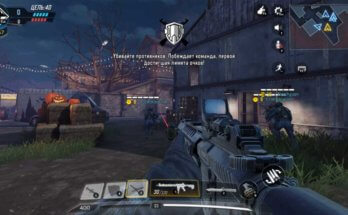 cod mobile противостояние
