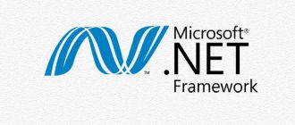 .NET Framework Cкачать на Windows