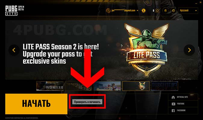 pubg lite Error 620002 fix