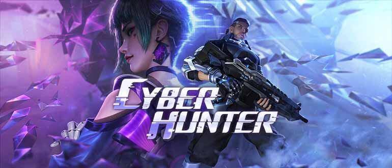 Cyber Hunter на на gameloop