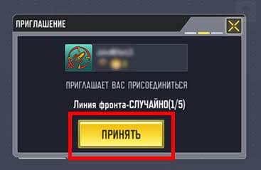 Как играть вместе в COD Mobile