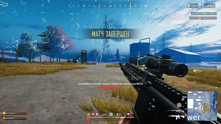 PUBG Lite Gameplay
