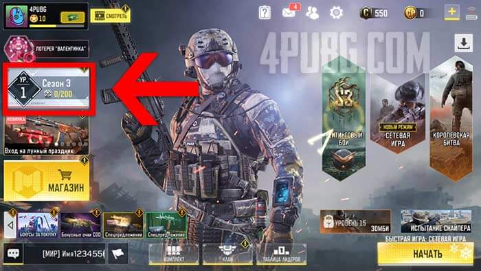 call of duty mobile награды