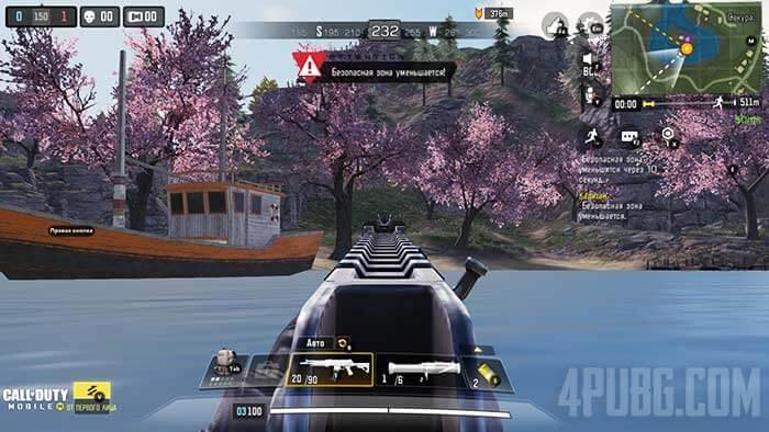 call of duty mobile стрельба под водой