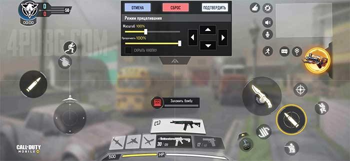 настройка управления cod mobile
