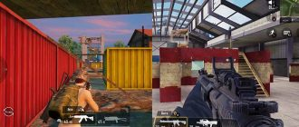 Сравнение PUBG Mobile и Call of Duty Mobile