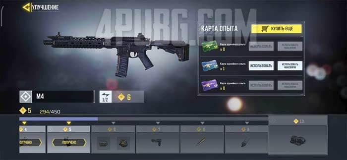 оружие cod mobile