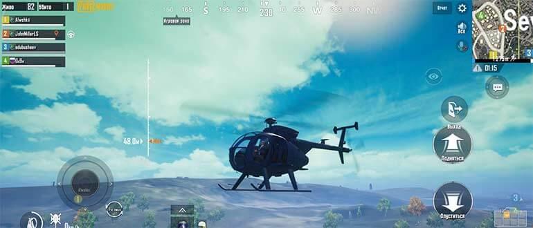 вертолёт в pubg mobile