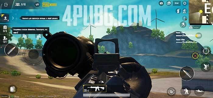 Боковой прицел PUBG Mobile