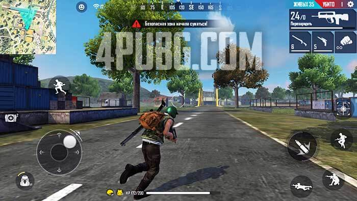 Free Fire Gameplay
