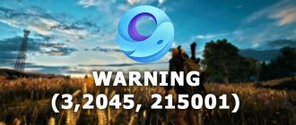 Gameloop Warning (3, 2045, 215001)
