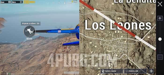 Los Leones PUBG Mobile