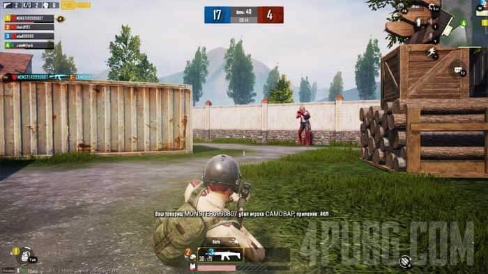 PUBG Mobile командный бой