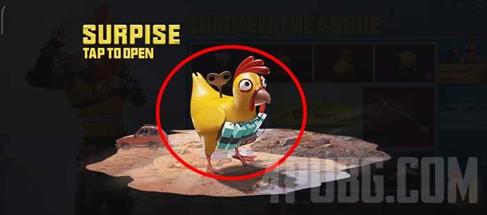 PUBG Mobile курица