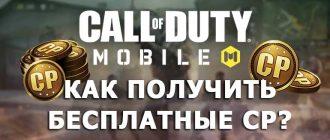 Call Of Duty Mobile 8 Sezon Chto Novogo V Igre 4pubg Com