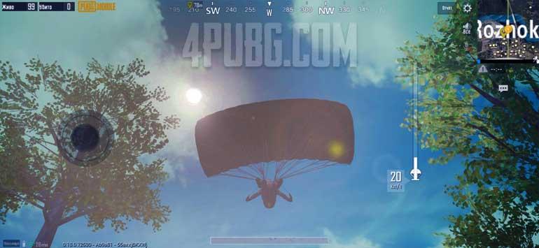 PUBG Mobile быстрое приземление