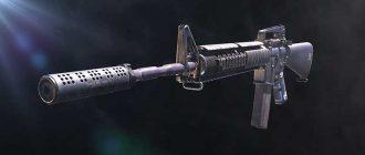 9 сезон в Call of Duty Mobile