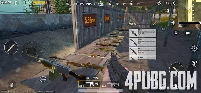Тренировочный режим PUBG Mobile оружие