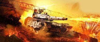 Как уничтожить танк в Call of Duty Mobile