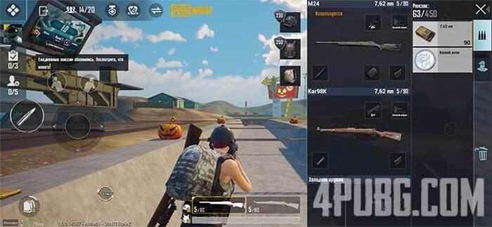 Обвесы M24 и Kar98k PUBG Mobile
