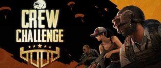 PUBG Mobile Crew Challenge