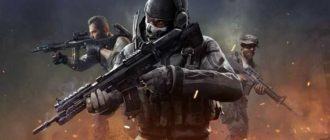 Ранги в Call of Duty Mobile