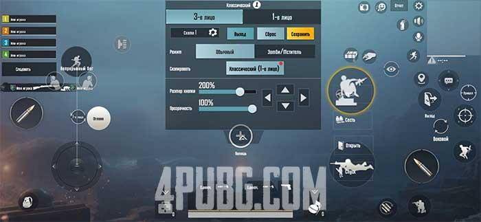 PUBG Mobile настройки управления для прыжка лягушкой