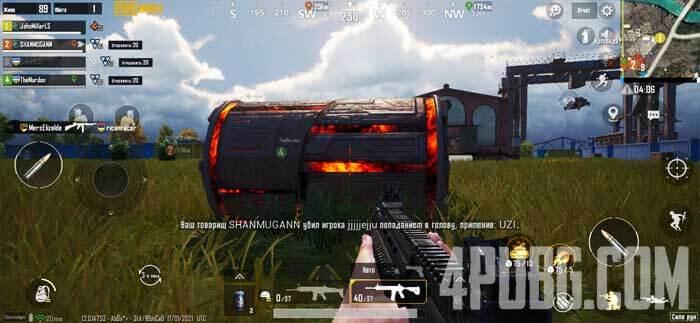 Руна пламени PUBG Mobile