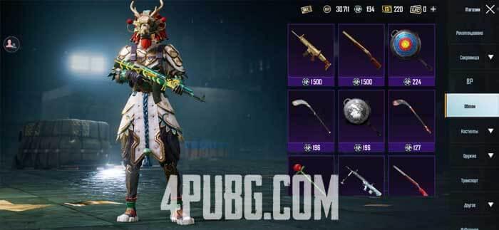 Игровой магазин PUBG Mobile