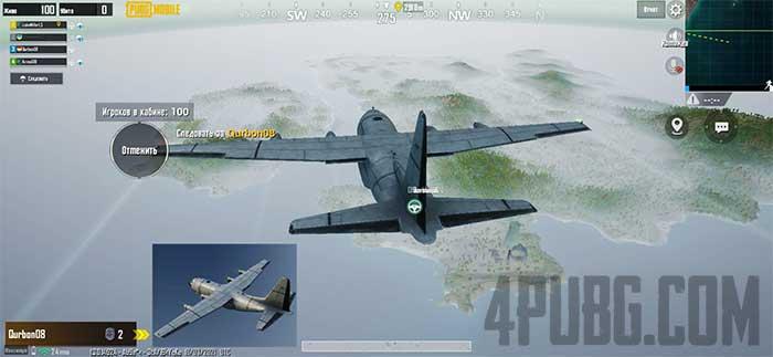 PUBG Mobile полёт на самолёте