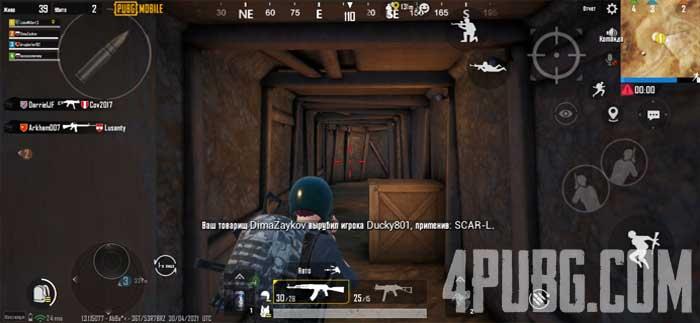 PUBG Mobile туннели на Каракине