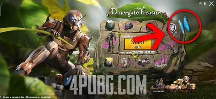 PUBG Mobile Dinergate Treasure