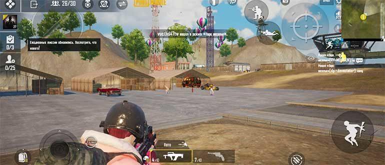 Режим стрельбы «Через плечо» в PUBG Mobile