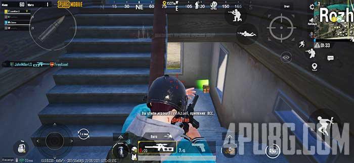 PUBG Mobile Бой