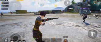Как получить оружие на стартовом острове в PUBG Mobile